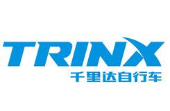 千里达自行车(trinx)