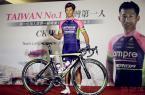 冯俊凯加盟美利达蓝波车队 系台湾车手第一人