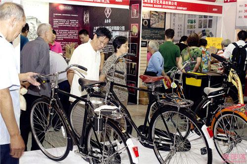 凤凰自行车参展中华老字号博览会
