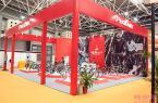 凤凰酷羿梦三大系列自行车 参展昆山2015亚洲自行车博览会