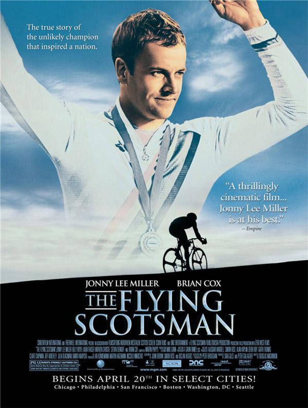 场地自行车电影《苏格兰飞人》海报