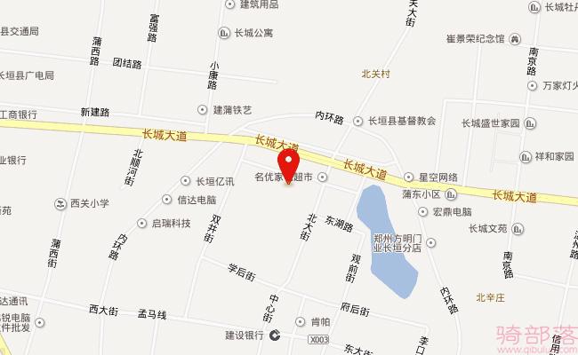 Giant(捷安特)长垣县龙三街专卖店地址