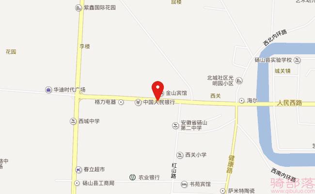 Giant(捷安特)砀山专卖店地址