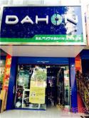 Dahon(大行)江苏扬州市江都区专卖店地址