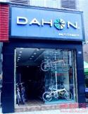 Dahon(大行)牛市口专卖店地址
