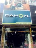 Dahon(大行)辽阳专卖店地址