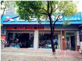 云南泸西喜德盛专卖店地址