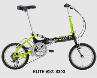 欧亚马酷炫 S300
