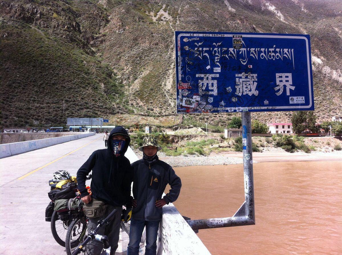 骑车去西藏:骑友骑行西藏美景图片分享 图3