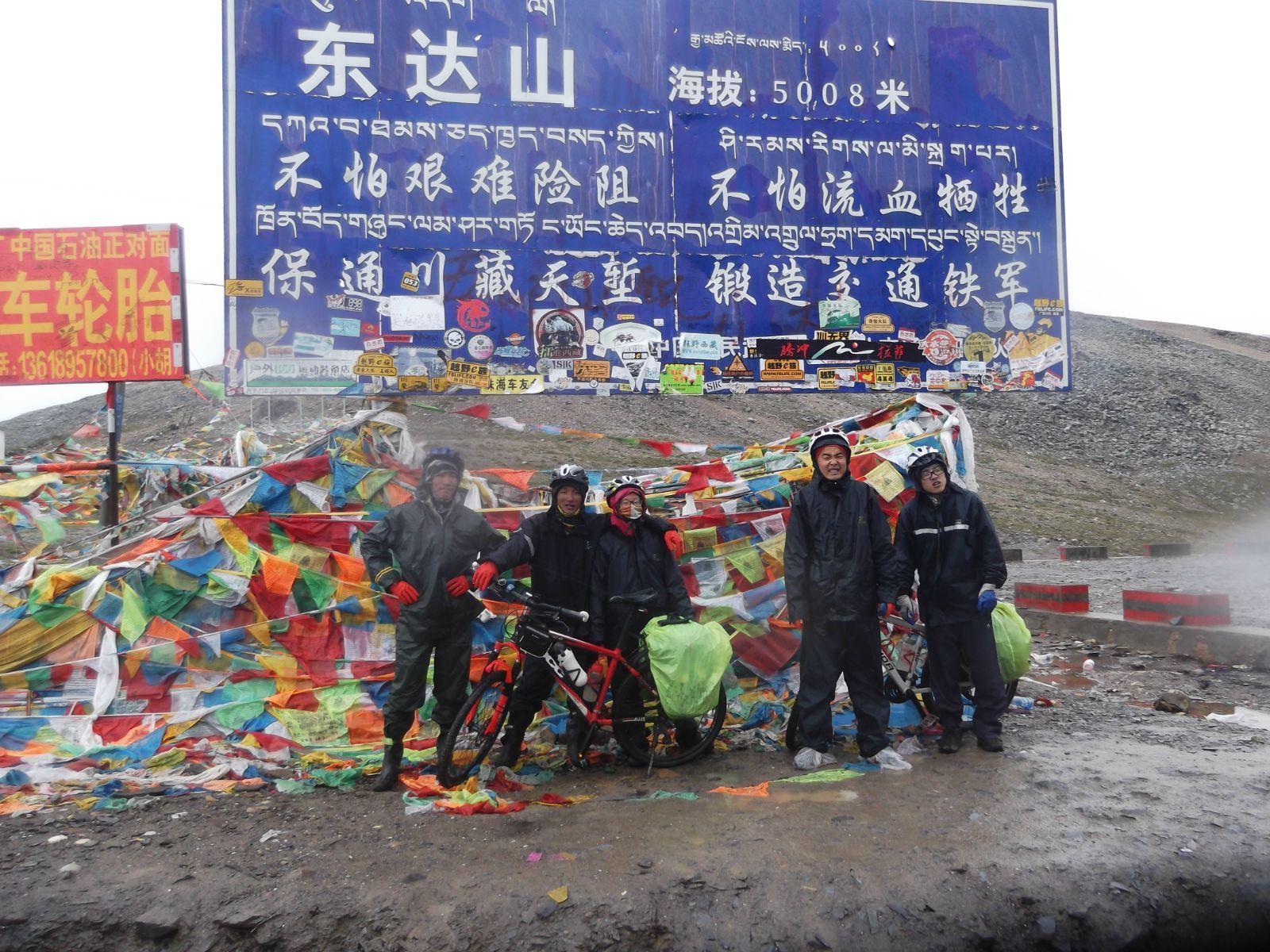 骑车去西藏:骑友骑行西藏美景图片分享 图10