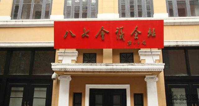 武汉原生态的老汉口骑行路线