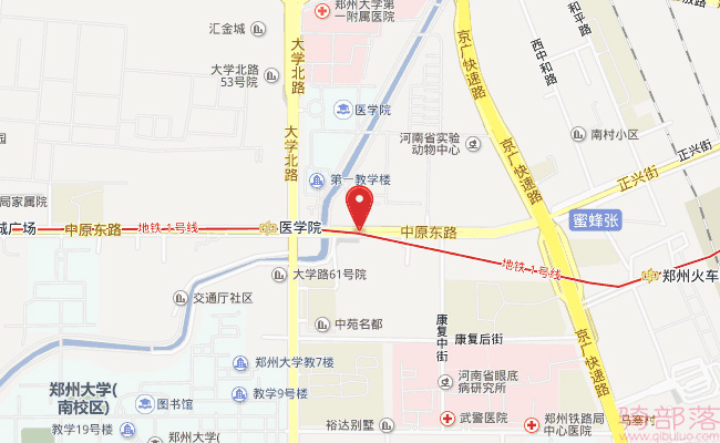 郑州市捷安特专卖店_Giant(捷安特)郑州中原路专卖店地址_电话 - 骑部落