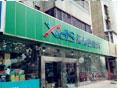 阜陽喜德盛專賣店地址