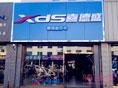 营口市站前区喜德盛自行车专卖店地址